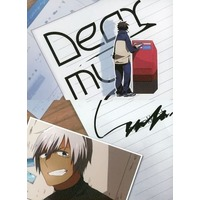 Doujinshi - Blood Blockade Battlefront / Zap Renfro x Leonard Watch (【2冊組】Dear my) / S2TK-Liki