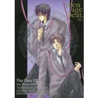 Doujinshi - Prince Of Tennis / Yushi x Atobe (teen age beat02) / PlayPlant