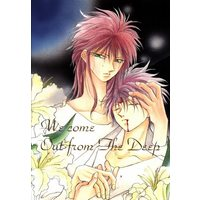 [Boys Love (Yaoi) : R18] Doujinshi - YuYu Hakusho / Kurama x Hiei (Welcome Out from The Deep*状態B) / SLAUGHTER HOUSE