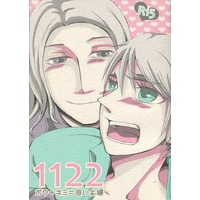 [Boys Love (Yaoi) : R18] Doujinshi - Novel - Hetalia / France x United Kingdom (ボク+キミ=良い夫婦) / MAOIRON