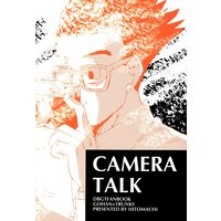 Doujinshi - Dragon Ball / Gohan x Trunks (CAMERA TALK) / さかなちゅうぼう