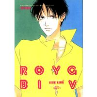 Doujinshi - Slam Dunk (ROYGBIV ☆SLAM DUNK) / LOVE