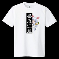 T-shirts - Virtual Youtuber Size-LL