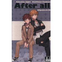 [Boys Love (Yaoi) : R18] Doujinshi - Fate/stay night / Gilgamesh x Shirou Emiya (After all) / ねむねむ