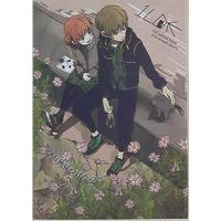 Doujinshi - Gintama / Okita Sougo x Kagura (1LDK -the autum years- ☆銀魂) / moni moni
