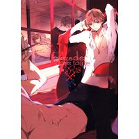 [Boys Love (Yaoi) : R18] Doujinshi - Hetalia / America x United Kingdom (freeze die come to life) / KOFFY