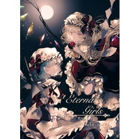 Doujinshi - Illustration book - Touhou Project / Patchouli & Remilia & Flandre (Eternal Girls) / 銀色鈴蘭