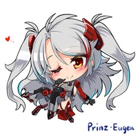 Key Chain - Azur Lane / Prinz Eugen