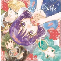 Doujinshi - Sailor Moon (snow white) / kikoriの涙