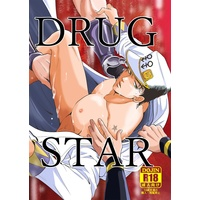 [Boys Love (Yaoi) : R18] Doujinshi - Jojo Part 3: Stardust Crusaders / Jyosuke x Jyoutarou (DRUG STAR) / ビネツショウネン