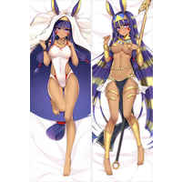 Dakimakura Cover - Fate/Grand Order / Nitocris (Fate Series)