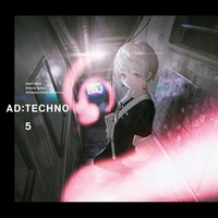 Doujin Music - AD:TECHNO 5 / Diverse System