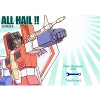 Doujinshi - Transformers (ALL HAIL !!) / レインボーシスターズ
