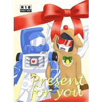 [Boys Love (Yaoi) : R18] Doujinshi - Transformers (Present for you) / まるかじり食堂