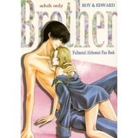[Boys Love (Yaoi) : R18] Doujinshi - Novel - Fullmetal Alchemist / Roy Mustang & Edward Elric (brother (ロイ×エド) / 白花豆箱) / 白花豆箱(honey box)