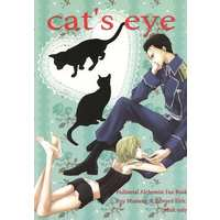 [Boys Love (Yaoi) : R18] Doujinshi - Fullmetal Alchemist (cat's eye) / honey box
