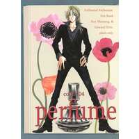 [Boys Love (Yaoi) : R18] Doujinshi - Novel - Fullmetal Alchemist / Roy Mustang x Edward Elric (perfume count04) / honey box