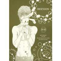 [Boys Love (Yaoi) : R18] Doujinshi - Hetalia / America x United Kingdom (OBSESSION) / Nishi no Gustav
