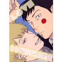 Doujinshi - Mob Psycho 100 / Ekubo x Reigen (LOVE COMMISSION) / どくろ