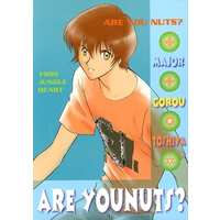 Doujinshi - Manga&Novel - Major / Shigeno Gorou (Honda Gorou) x Sato Toshiya (ARE YOUNUTS?) / JUNGLE HEART