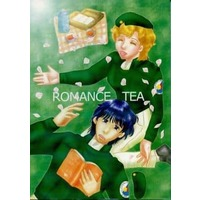 Doujinshi - Manga&Novel - Legend of the Galactic Heroes (ROMANCE TEA) / NGスタジアム