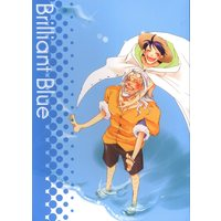 Doujinshi - ONE PIECE / Silvers Rayleigh x Monkey D Luffy (Brilliant Blue) / TGKD