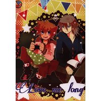[Boys Love (Yaoi) : R18] Doujinshi - KINGDOM HEARTS / Riku x Sora (Love me long) / U.