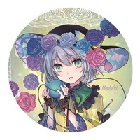 Badge - Touhou Project / Komeiji Koishi