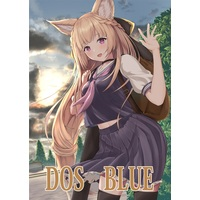 Doujinshi - Illustration book - GRANBLUE FANTASY (DOS BLUE) / あの日晴天