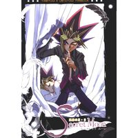 [Boys Love (Yaoi) : R18] Doujinshi - Anthology - Yu-Gi-Oh! / Yugi & Yami Yugi (Secret Moon *合同誌) / MoonMillenium+SKYLOVE