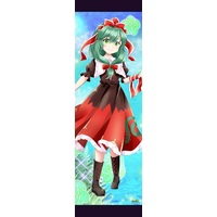 Tapestry - Touhou Project