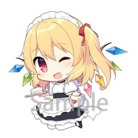 Key Chain - Touhou Project / Flandre Scarlet