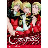 [Boys Love (Yaoi) : R18] Doujinshi - Manga&Novel - Anthology - Gundam series / Garma Zabi x Char Aznable & Amuro Ray x Char Aznable (DROP DEAD Gorgeous ドロップ・デッド・ゴージャス) / お笑い耽美倶楽部