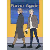 [Boys Love (Yaoi) : R18] Doujinshi - Hetalia / France x United Kingdom (Never Again) / ビロウ