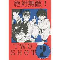 Doujinshi - YuYu Hakusho / Hiei & Kurama (絶対無敵!TWO SHOT 2) / VIONET
