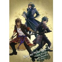 Doujinshi - Novel - Touken Ranbu / All Characters & All Characters (Stay at Who You Are) / 桐島