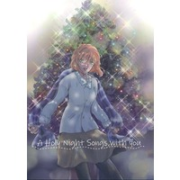 Doujinshi - Meitantei Conan / Amuro Tooru x Miyano Shiho (A Holy Night Songs with you) / そらいろスケッチ