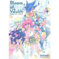 Doujinshi - Manga&Novel - Anthology - Promare / Aina & Lio & Galo (Bloom of Youth ブルーム オブ ユース) / Blind Boy