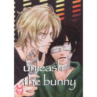 [Boys Love (Yaoi) : R18] Doujinshi - BANANA FISH / Ash x Eiji (unleash the bunny) / あおいろ雑貨店