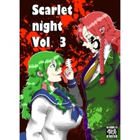 Doujinshi - Touhou Project / Sakuya & Sanae & Mei Ling (Scarlet night vol.3) / 星屑収集車