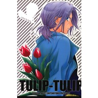 Doujinshi - Dragon Ball / Gohan x Trunks (TULIP-TULIP) / 人天竜虎