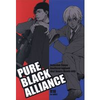 [Boys Love (Yaoi) : R18] Doujinshi - Anthology - Meitantei Conan / Akai x Amuro (PURE BLACK ALLIANCE *合同誌) / 青砥屋/比翼ノ鳥
