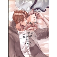 [Boys Love (Yaoi) : R18] Doujinshi - Hetalia / America x United Kingdom (Mr.Bright side) / あのバカはどこへ行った