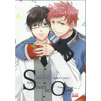 [Boys Love (Yaoi) : R18] Doujinshi - Anthology - Blue Exorcist / Renzo x Yukio (Silent scope *アンソロジー ☆青の祓魔師) / 境界ELEVATOR