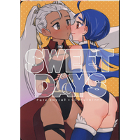 Doujinshi - Fate/stay night / Archer  x Lancer (SWEET DAYS ☆Fate/stay night) / Poy!