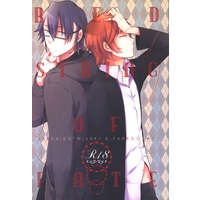 [Boys Love (Yaoi) : R18] Doujinshi - K (K Project) / Saruhiko x Misaki (RED STRING OF FATE) / Pinkch!