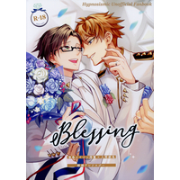 [Boys Love (Yaoi) : R18] Doujinshi - Anthology - Hypnosismic / Rio x Jyuto (Blessing *アンソロジー ☆ヒプノシスマイク) / はぎみ屋。