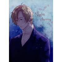 Doujinshi - BANANA FISH / Ash x Eiji (Night cherry 1 ☆BANANA FISH) / ささちよ