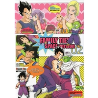 Doujinshi - Dragon Ball / Bulma & Piccolo & Gohan & Vegeta (FAMILY TIES SPACE version 02 宇宙家族*状態B) / NATTSU