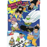 Doujinshi - Dragon Ball / Bulma & Piccolo & Gohan & Vegeta (FAMILY TIES SPACE version 01 宇宙家族*状態B) / NATTSU